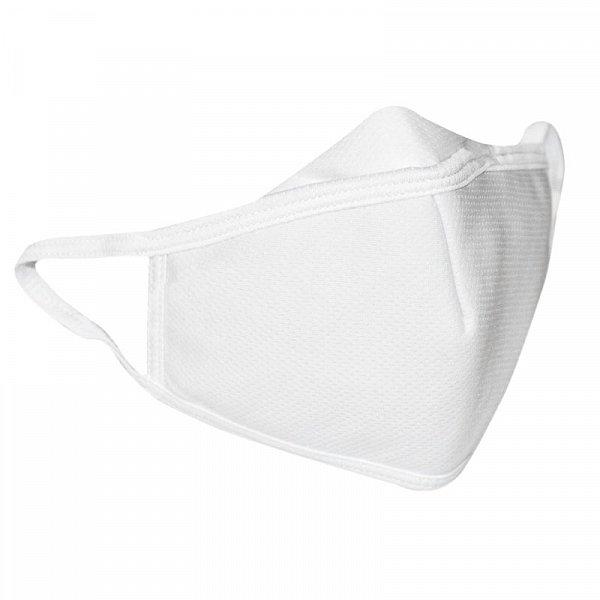 Details: Schutzmasken, weiss, kleinere Maskenform